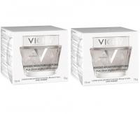 Vichy - Комплект: Минеральная Очищающая поры маска с глиной, 2 шт. по 75 мл, 1 шт