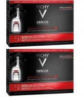 Vichy - Комплект: Средство против выпадения волос для мужчин Аминексил Intensive 5, 2 шт. по 21 монодоза, 1 шт
