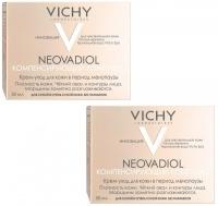 Vichy - Комплект: Неовадиол Компенсирующий комплекс для сухой и очень сухой кожи, 2 шт. по 50 мл, 1 шт
