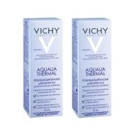 Vichy - Комплект: Аквалия Термаль Пробуждающий бальзам для контура глаз, 2 шт. по 15 мл, 1 шт