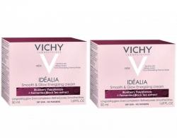 Фото Vichy - Комплект: Идеалия крем для сухой кожи, 2 шт. по 50 мл, 1 шт