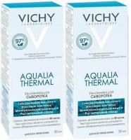 Vichy - Комплект: Аквалия Термаль Увлажняющая сыворотка для всех типов кожи, 2 шт. по 30 мл, 1 шт
