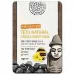 Фото Welcos Jeju Nature's Canola Honey Mask - Маска для лица питательная, 20 мл