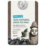 Фото Welcos Jeju Nature's Green Tea Mask - Маска для лица успокаивающая, 20 мл