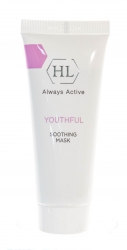 Фото Holy Land Youthful Soothing Mask - Сокращающая маска, 70 мл