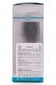 Holy Land ProBiotic Eye, Lip & Neck Serum - Сыворотка для век, губ и шеи, 15 мл