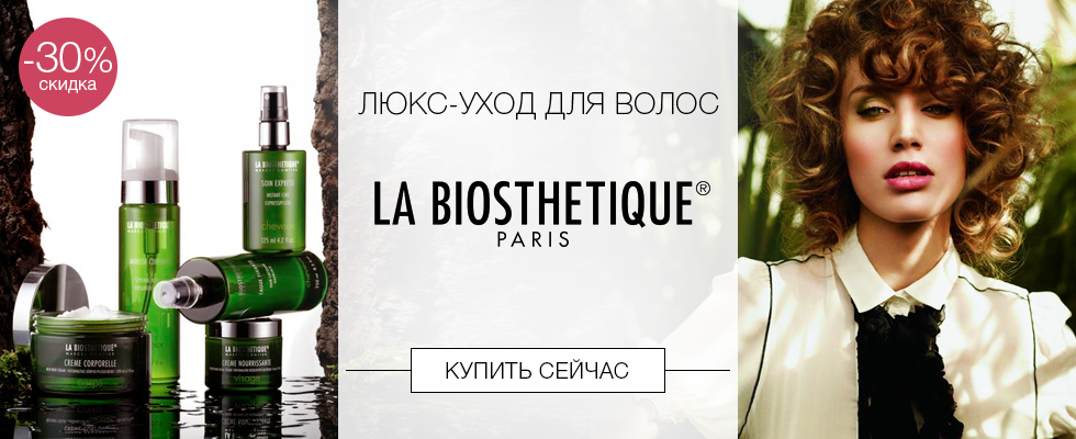 Магазин косметики и аксессуаров для волос