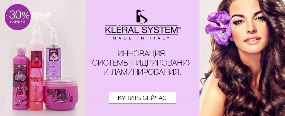Онлайн магазин косметики для волос