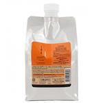 Lebel IAU Lycomint Root Suppli - Крем питательный и увлажняющий, 1000мл