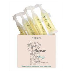 Kapous Treatment - Лосьон от выпадения волос Active Plus 5*10 мл