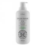 Valentina Kostina Organic Cosmetic - Бальзам для кудрявых волос, 500 мл.