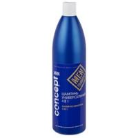 Concept Universal Shampoo 4in1 - Шампунь универсальный 4в1, 1000 млConcept Universal Shampoo 4in1 - Шампунь универсальный 4в1, 1000 мл купить по низкой цене с доставкой по Москве и регионам в интернет-магазине ProfessionalHair.<br>
