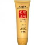 Junlove Scalp Clear Treatment - Маска для укрепления и роста волос, 250 г.