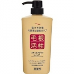 Junlove Scalp Clear Shampoo - Шампунь для укрепления и роста волос, 550 мл.