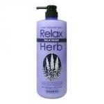 Junlove New Relax Herb Treatment - Бальзам для волос с расслабляющим эффектом с маслом лаванды, 1000 мл.