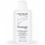Noreva Psoriane Thermal shampoo - Шампунь успокаивающий против перхоти, 125 мл