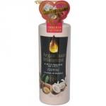 Kurobara Argan hair Treatment - Бальзам для волос с маслом арганы, 450 мл