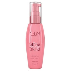 Ollin Shine Blond - Масло Омега-3 50 мл