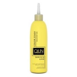Ollin Service Line Color stain remover gel - Гель для удаления краски с кожи 150 мл