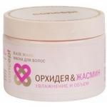 Revlon Professional Intragen Detox Shampoo - Шампунь против выпадения волос, 1000 мл