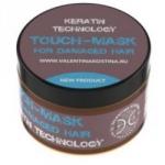 Valentina Kostina Dee Professional Touch-Mask - Маска для волос омолаживающая с кокосовым маслом, 250 мл.