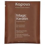 Kapous - Пудра осветляющая в микрогранулах без аммиака 30 мл