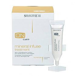 Selective On Care Nutrition Mineral Infuse Treatment - Питательная сыворотка с минералами для сухих и поврежденных волос 10*10 мл