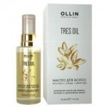 Ollin Tres Hair Oil - Масло для волос, 50 мл.