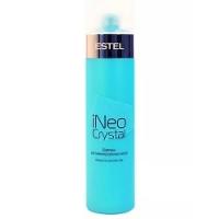Estel Otium iNeo-Crystal - Шампунь для ламинированных волос, 250 млEstel Otium iNeo-Crystal - Шампунь для ламинированных волос, 250 мл купить по низкой цене с доставкой по Москве и регионам в интернет-магазине ProfessionalHair.<br>