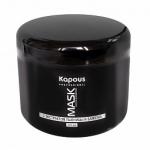 Kapous Caring Line - Маска с экстрактом пшеницы и бамбука 500 мл
