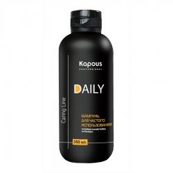 Kapous Caring line Daily - Шампунь для ежедневного использования 350 мл