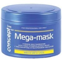 Concept Mega-Mask - Маска Мега-уход для слабых и поврежденных волос, 500 млConcept Mega-Mask - Маска Мега-уход для слабых и поврежденных волос, 500 мл купить по низкой цене с доставкой по Москве и регионам в интернет-магазине ProfessionalHair.<br>