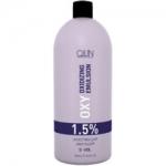 Ollin Oxy Oxidizing Emulsion - Окисляющая эмульсия 1,5%, 1000 мл.