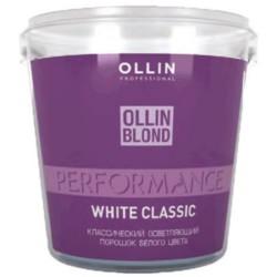 Ollin Blond Performance White Classic - Классический осветляющий порошок белого цвета, 500 гр.