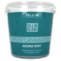 Ollin Blond Performance Powder With Mint - Осветляющий порошок с ароматом мяты, 500 гр.Ollin Blond Performance Powder With Mint - Осветляющий порошок с ароматом мяты, 500 гр. купить по низкой цене с доставкой по Москве и регионам в интернет-магазине ProfessionalHair.<br>