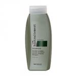 Brelil Volume Shampoo - Шампунь для придания объема 250мл