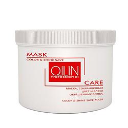 Ollin Care Color&Shine Save Mask - Маска, сохраняющая цвет и блеск окрашенных волос 500 мл