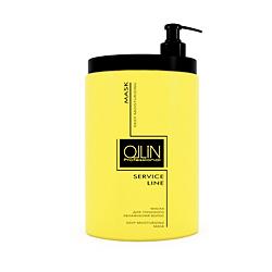 Ollin Service Line Deep Moisturizing Mask - Маска для глубокого увлажнения волос 500 мл