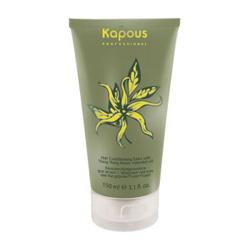 Kapous Ylang Ylang - Бальзам-кондиционер для волос Иланг-Иланг 150 мл