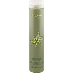 Kapous Ylang Ylang - Шампунь для волос с эфир. маслом Иланг-Иланг 250 мл