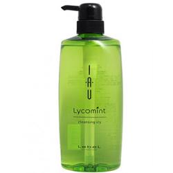 Lebel IAU Lycomint Cleansing icy - Шампунь для волос эффектом морозной свежести, 600 мл