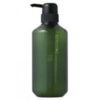 Lebel Estessimo Shampoo Relaxing - Шампунь для волос расслабляющий, 500 млLebel Estessimo Shampoo Relaxing - Шампунь для волос расслабляющий, 500 мл купить по низкой цене с доставкой по Москве и регионам в интернет-магазине ProfessionalHair.<br>