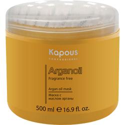 "Kapous Fragrance Free - Маска с маслом арганы серии ""Arganoil"" 500 мл"