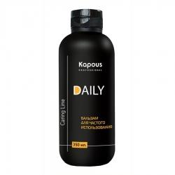Kapous Caring line Daily - Бальзам для ежедневного использования 350 мл