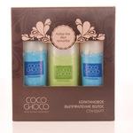 CocoChoco Classic-Pure - Набор Трио-Пак 100, 3*100мл