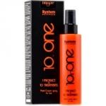 Dikson 1one Mask-Crem Spray For Hair - Маска-крем спрей для волос, 250 мл