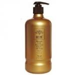 Greymy Keratin Gold Treatment De Luxe - Крем кератиновый для выпрямления волос с частицами золота, 500 мл