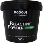Kapous - Пудра осветляющая ментол 500 гр