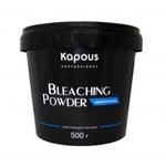 Kapous - Пудра осветляющая в микрогранулах 500 гр