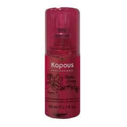 Kapous Fragrance Free Biotin Energy - Флюид для секущихся кончиков волос, с биотином, 80 мл.